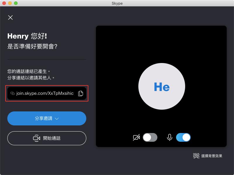 skype pchome tw skypesetup